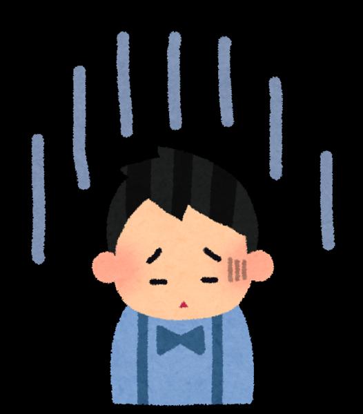 kuji_hazure_man.png